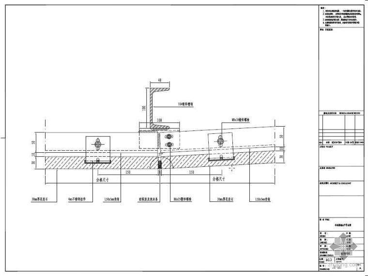 某石材幕墙水平节点构造详图_1
