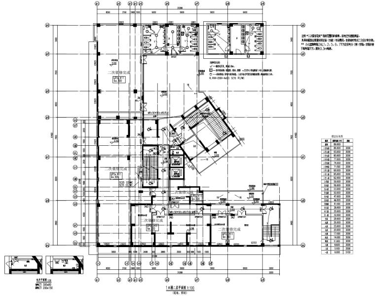 深圳高层住宅及底层商业电气施工图