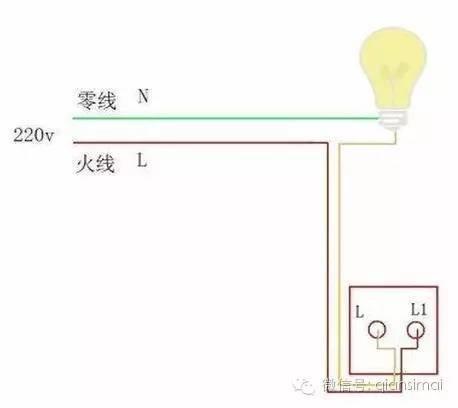 一个灯,两个开关你知道怎么接线吗?