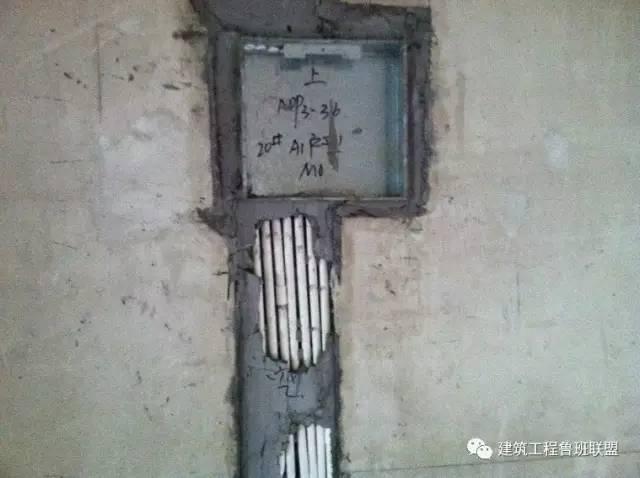 二次结构墙安装电线管,看优质工程如何做?_9