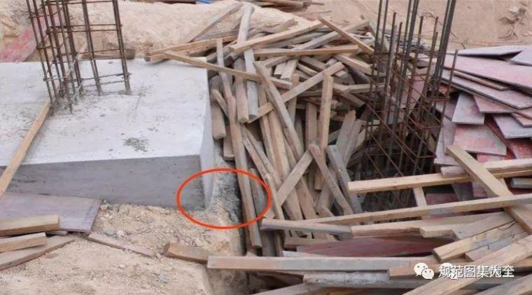 建筑施工中常见的60个问题和处理建议_5
