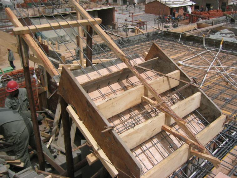 混凝土模板及支撑工程造价教学课件