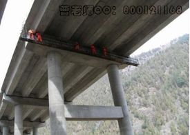 城市桥梁上部结构施工_14
