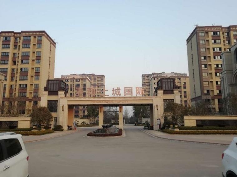 [徐州]剪力墙结构商业住宅工程创优策划方案(36页)