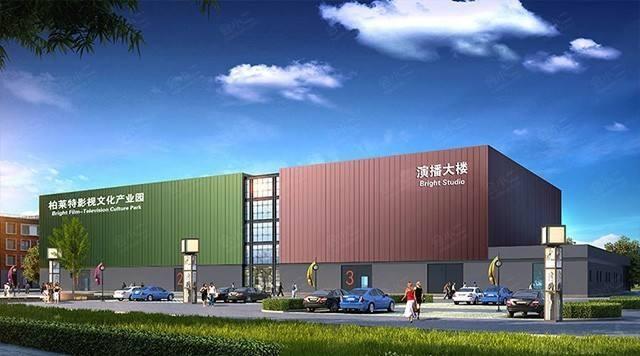 北京柏萊特影視文化產業園-1#配電室改擴建工程圖紙