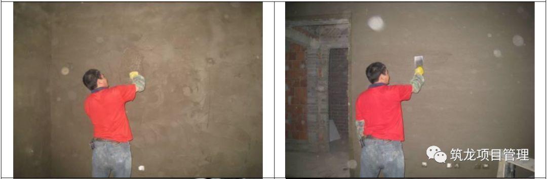 结构、砌筑、抹灰、地坪工程技术措施可视化标准,标杆地产!_78