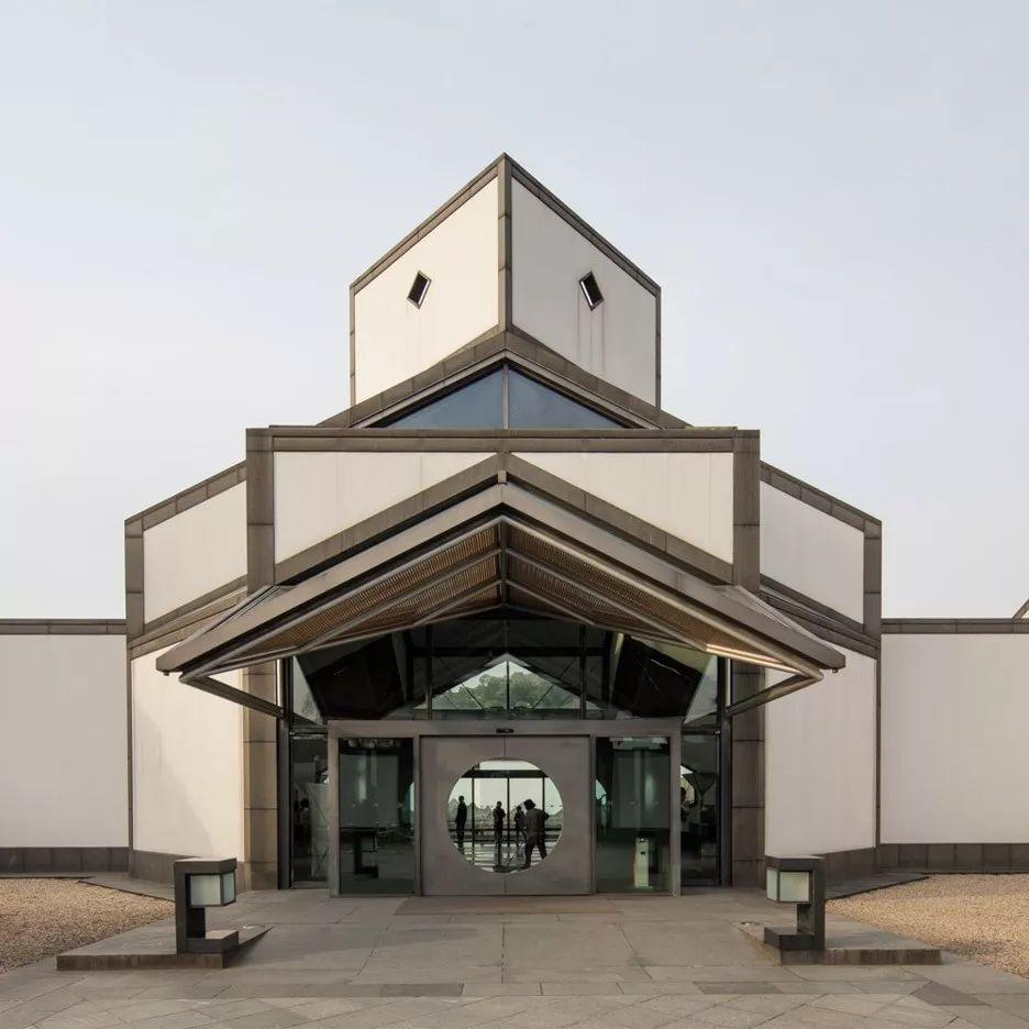 致敬贝聿铭:世界上最会用「三角形」的建筑大师_71