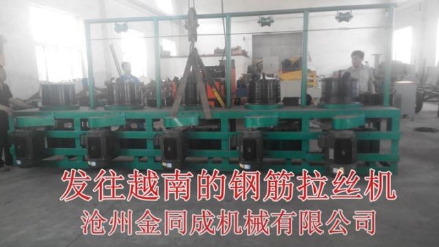 冷轧带肋钢筋的生产与应用——金同成机械