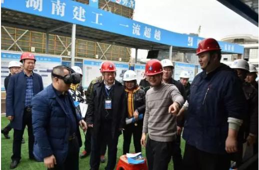 湖南省湘潭市天易江湾广场项目BIM应用_3