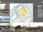 绿地嘉定项目规划及建筑方案