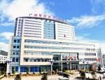 广东某医院室外10KV进线电缆工程施工组织设计方案.