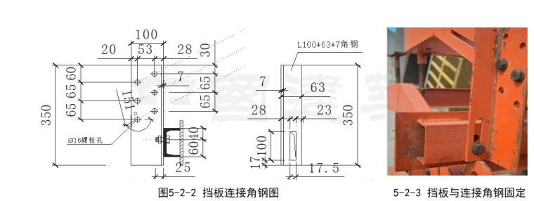 新型工具式可调节楼梯钢模板施工技术_3
