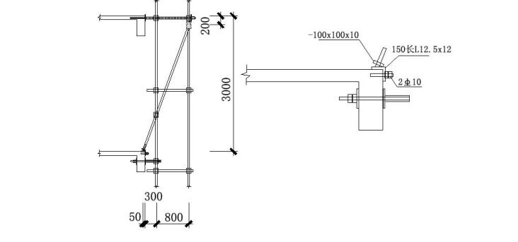 工具式直角型斜杆支座卸荷三角桁架施工工法