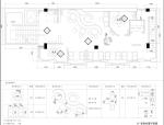 【四川】东南亚料理餐厅空间设计施工图(附效果图)