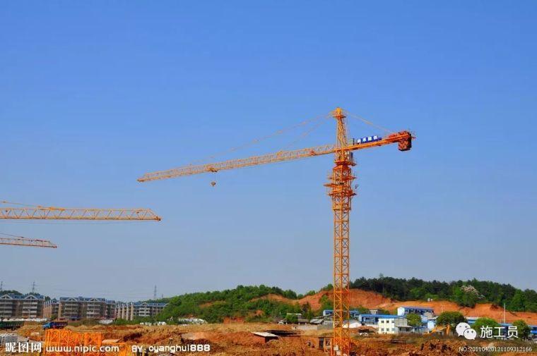 塔吊使用专项安全技术交底