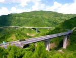 串联多地区优质旅游景区高速公路工程工可报告343页(2017年编制)