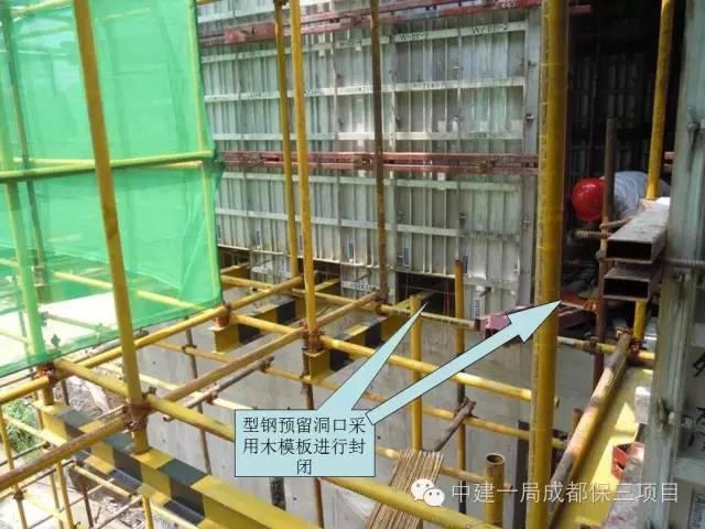 新工艺新技术也要学起来,铝模施工技术全过程讲解_27