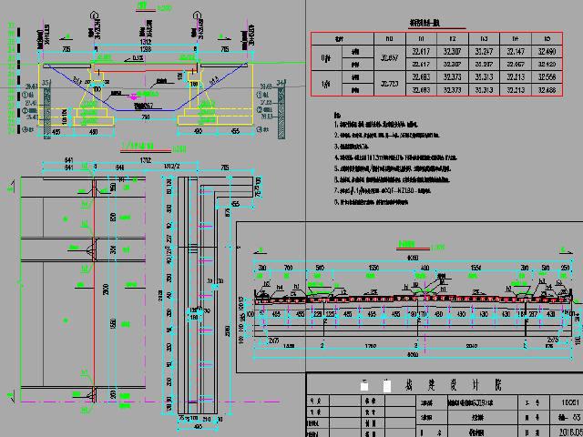 2016年设计单跨13米简支T梁桥设计图37张CAD(桥宽60.5m,C50混凝土)