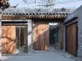 北京破旧大杂院的民宿改造
