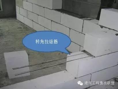如此齐全的标准化土建施工(模板、钢筋、混凝土、砌筑)现场看看_66