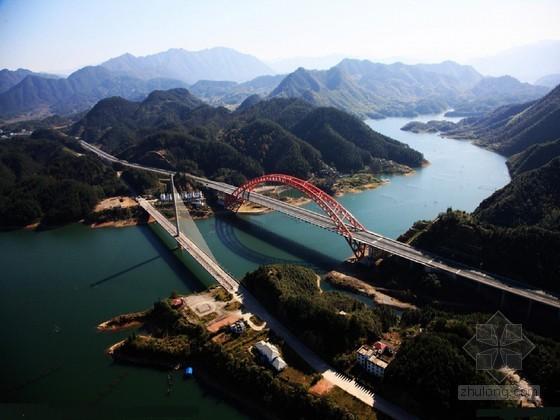 336米中承式钢管提篮拱桥施工及使用阶段受力性能计算报告94页