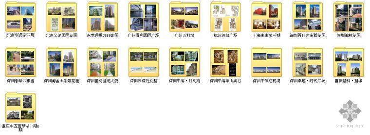现代主义建筑风格建筑设计实景照及总平(有效果图)