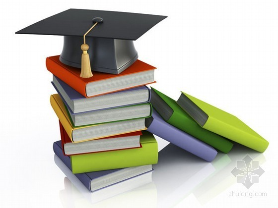 工程造价法律法规基础知识讲解(造价员考试必备)