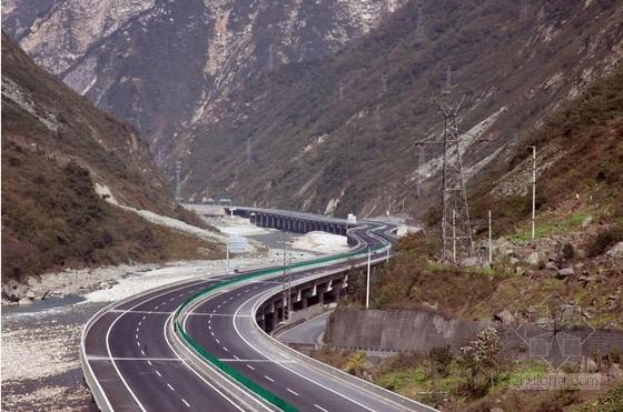 [四川]双向四车道高速公路交通安全设施竣工图全套203张(标志标线防撞护栏防眩)