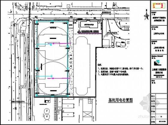 [上海]变电站工程施工现场用水用电施工方案
