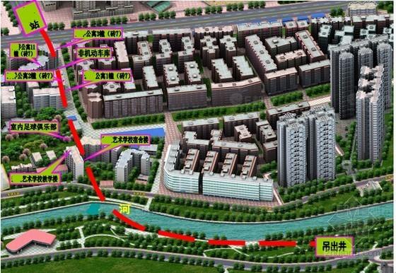[四川]城市地铁工程盾构区间安全专项施工方案46页