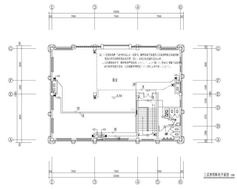 [安徽]小区主入口商业楼电气施工图