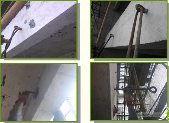 [QC成果]建筑施工外脚手架(卸料平台)悬挑型钢锚固及卸荷体系创新施工方法探讨