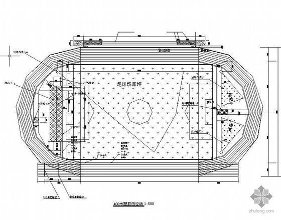 400M塑胶田径场土建施工图