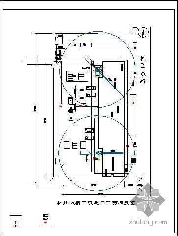 重庆某医院科教大楼施工组织设计(巴渝杯)