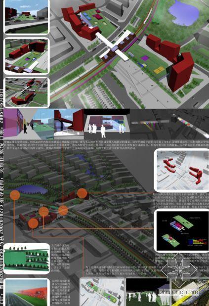 某大学地铁城市设计规划文本(6组)
