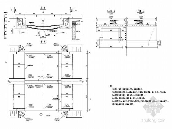 [山东]2孔8m钢筋混凝土板桥施工图设计