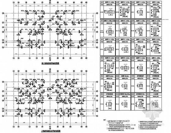 二层异形柱框架结构双拼别墅结构施工图