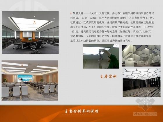 [江苏]现代简洁某银行改造工程投标设计方案材料图