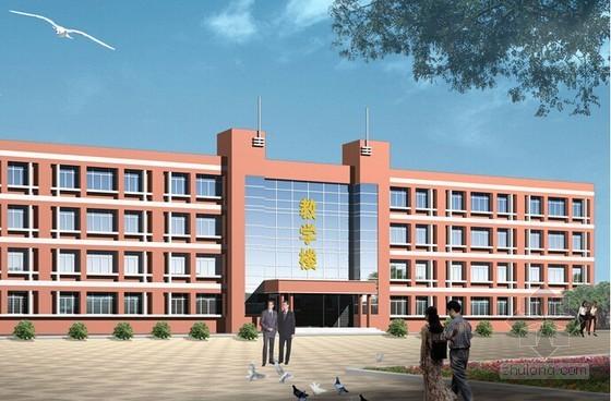 [北京]教学楼建筑安装工程预算书(全套报表)