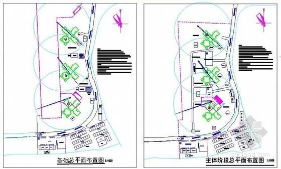 基础及主体施工阶段总平面布置图(CAD格式)