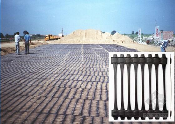 [四川]时速250km铁路客运专线路基施工关键技术220页PPT(填筑排水边坡)