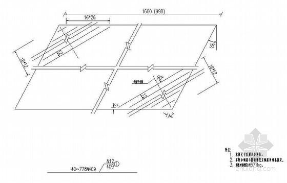 预制空心板桥面现浇层钝角加强钢筋布置节点详图设计