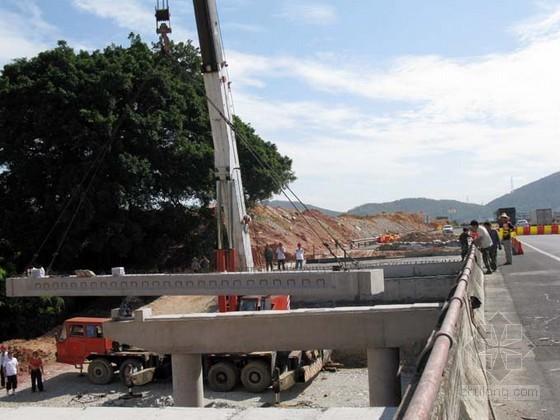 互通现浇箱梁支架及拓宽施工专项施工方案(56页)