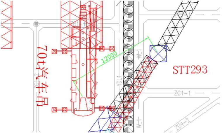 [天津]双塔办公楼项目1#STT293塔式起重机拆除专项施工方案