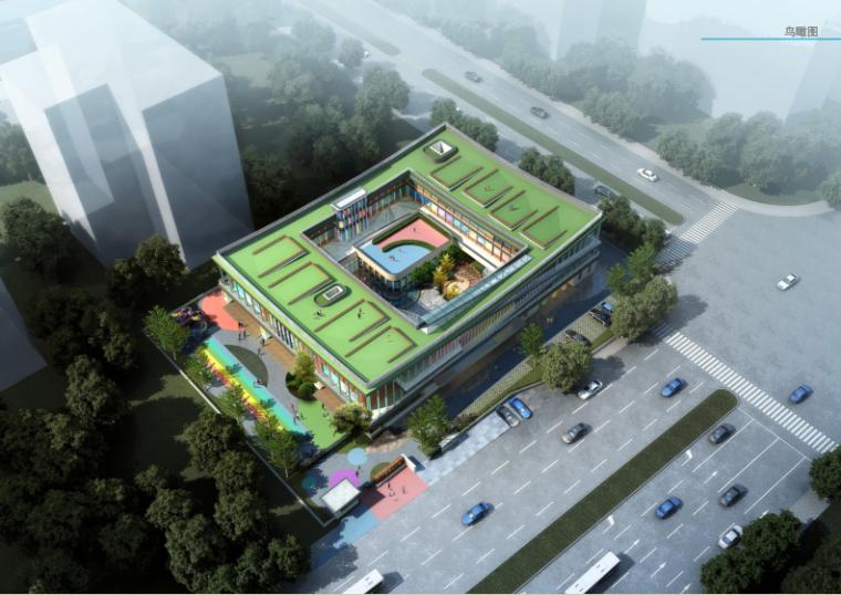 [江苏]4轨12班工业园区幼儿园建筑设计方案文本