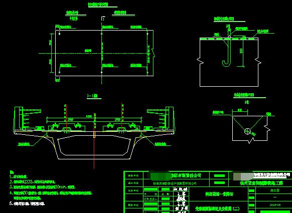 双线无砟轨道铁路区间桥梁设计图275张CAD(简支箱梁、预应力连续箱梁)_2