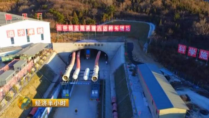 中国高铁大桥空中旋转!惊艳世界!