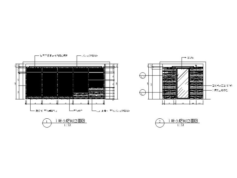 【北京】两套时尚经典别墅设计CAD施工图_7