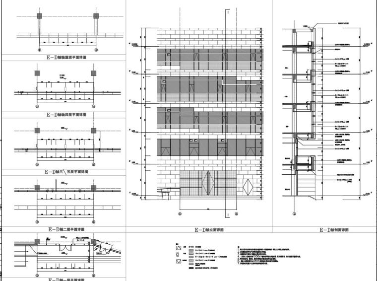 [安徽]某工行后台中心居住区施工图(50页PDF+CAD)_3