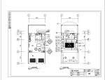 中山华发生态园华发公馆花园一期室内设计施工图